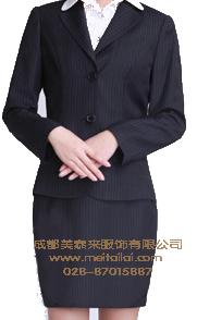 武侯商务西服女套装-信誉好的女式西服厂家