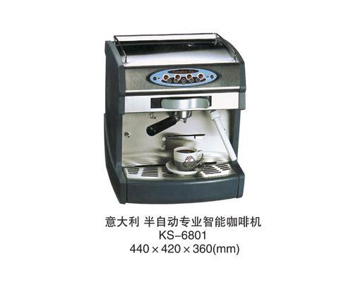 福州实用的咖啡设备,认准榕坤酒店设备_酒店咖啡机哪里有