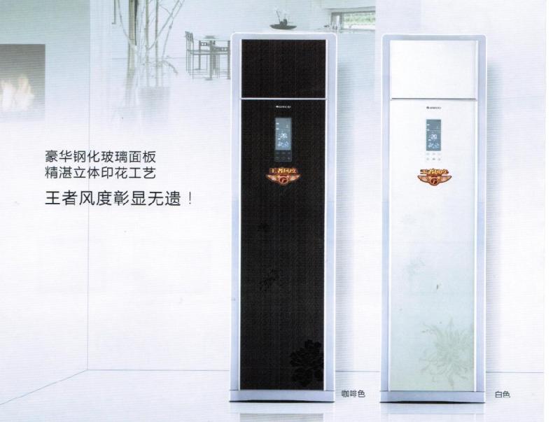 曲靖空調價格范圍-昆明地區有品質的云南家用空調供應商