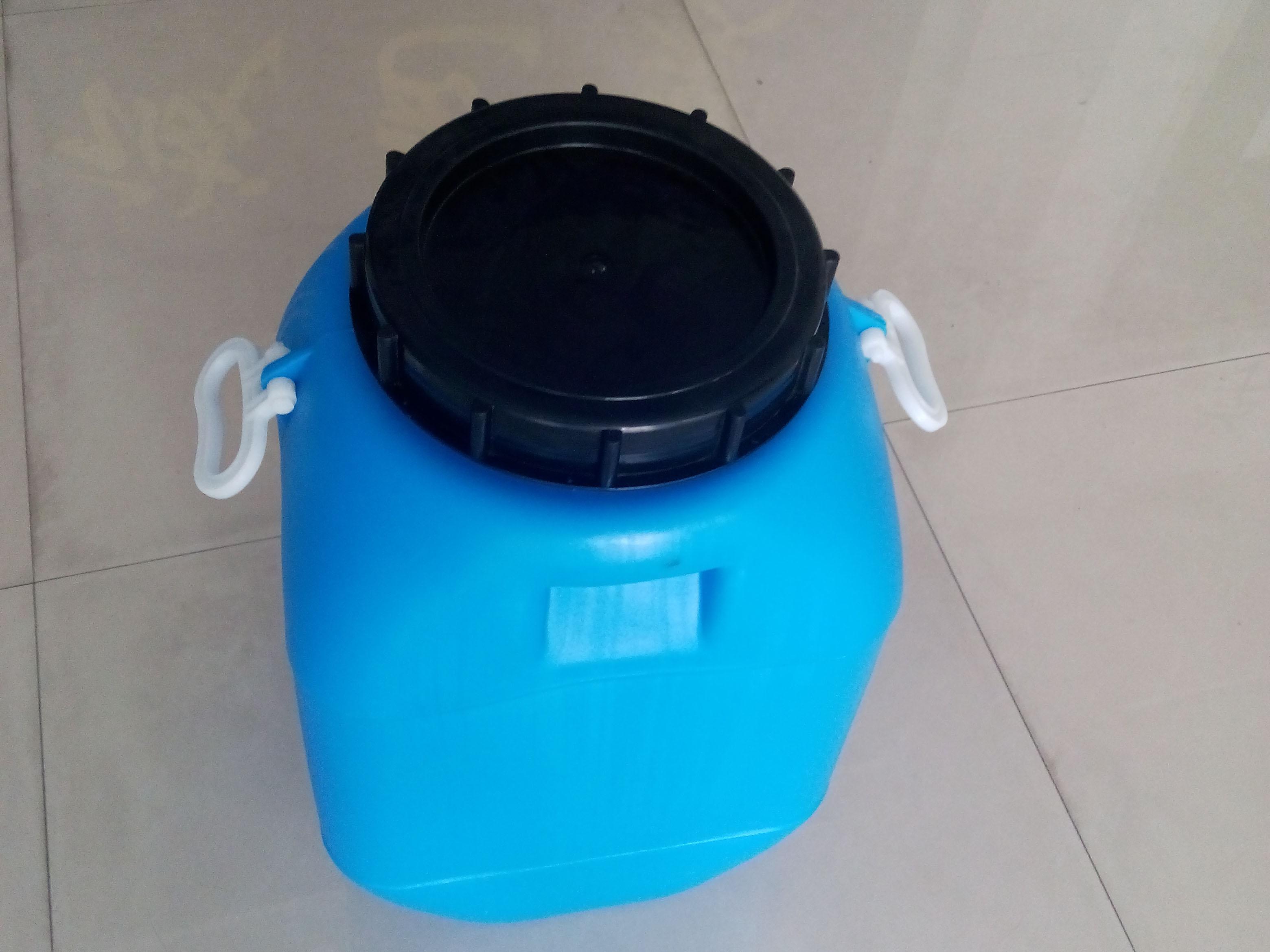 50L开口塑料桶/化工桶