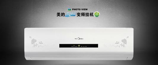 昆明美的家用空调|中央空调|大金空调厂家