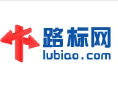 2015国内外专业B2B电子商务平台盘点