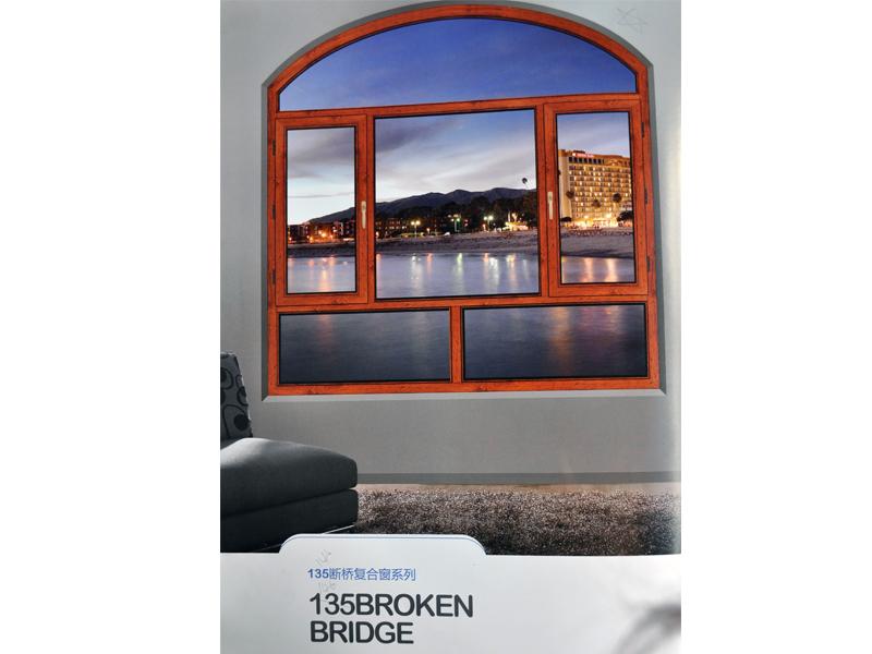 135断桥复合窗