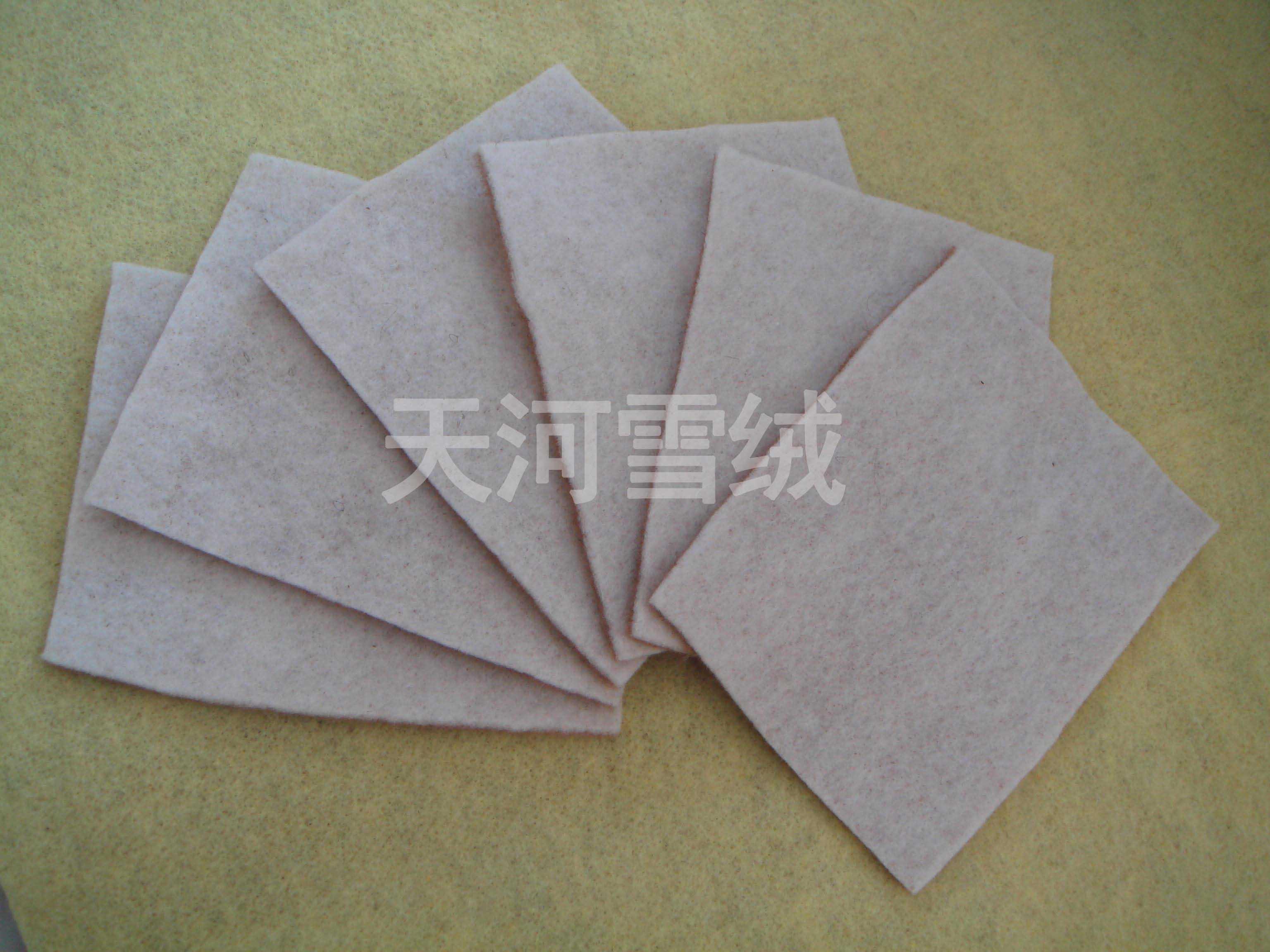 天河绒毛制品公司提供品牌好的羊绒絮片十大品牌产品-羊绒絮片供货厂家