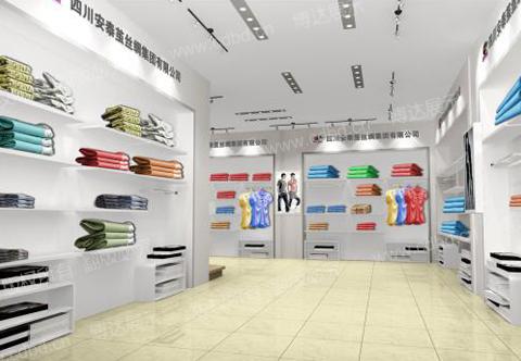 成都展览设计 成都展览展示公司 成都博达展览