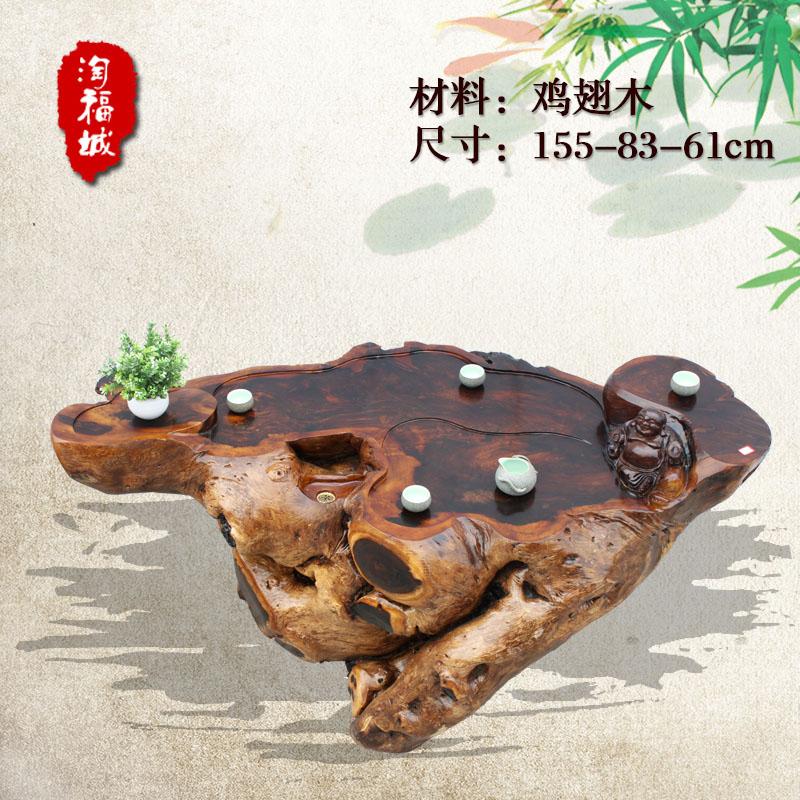 根雕茶几茶桌 木雕根艺实木茶台 鸡翅木 实木树根功夫茶海