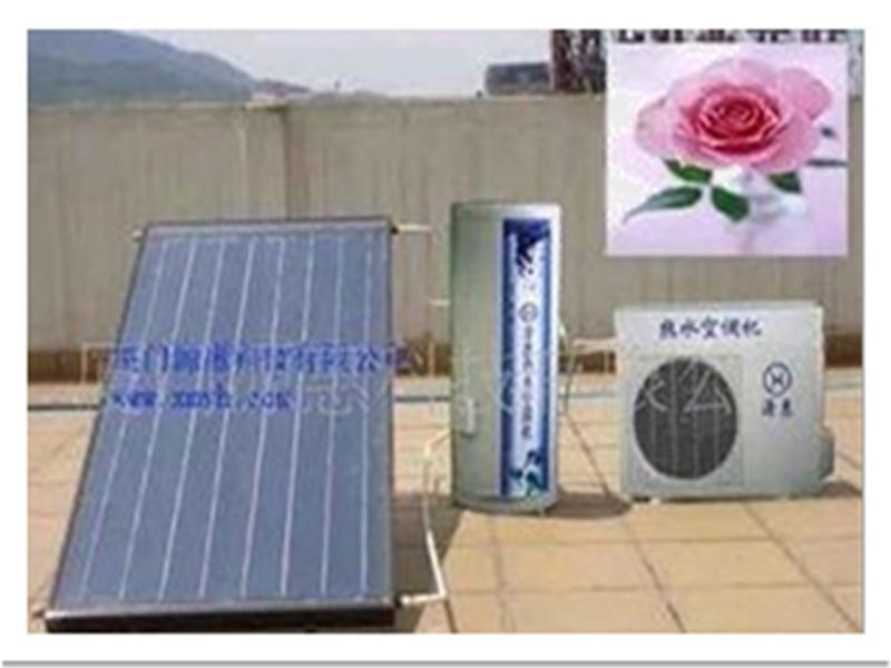 厦门太阳能热泵热水器供应/批发/推荐厂家——源惠