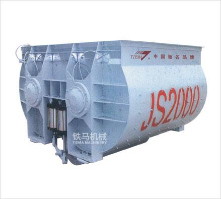 吉林混凝土搅拌设备厂家 铁马机械好用的混凝土搅拌设备出售