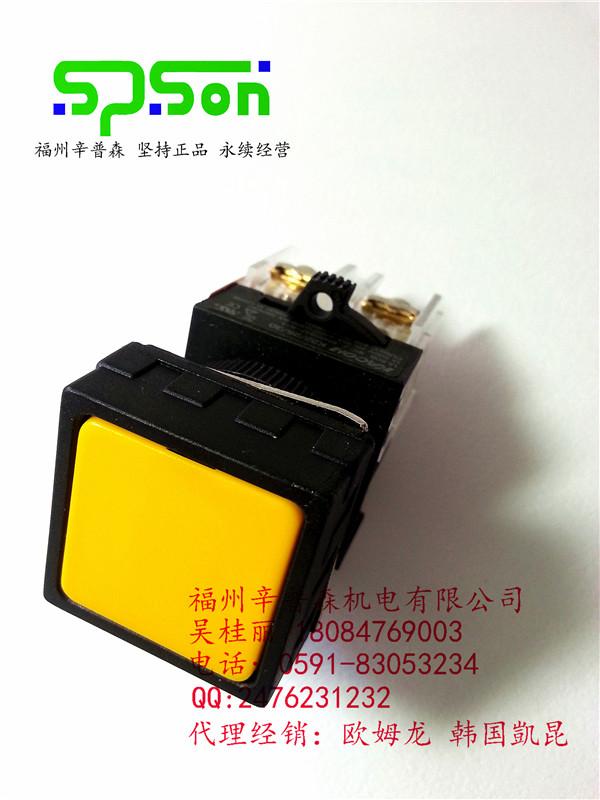 K25-22Y10 凯昆代理 按钮开关 按钮 安装孔22mm