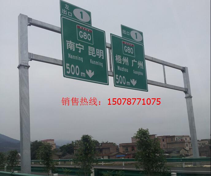 貴陽道路指示牌-南寧實惠的交通標志牌推薦