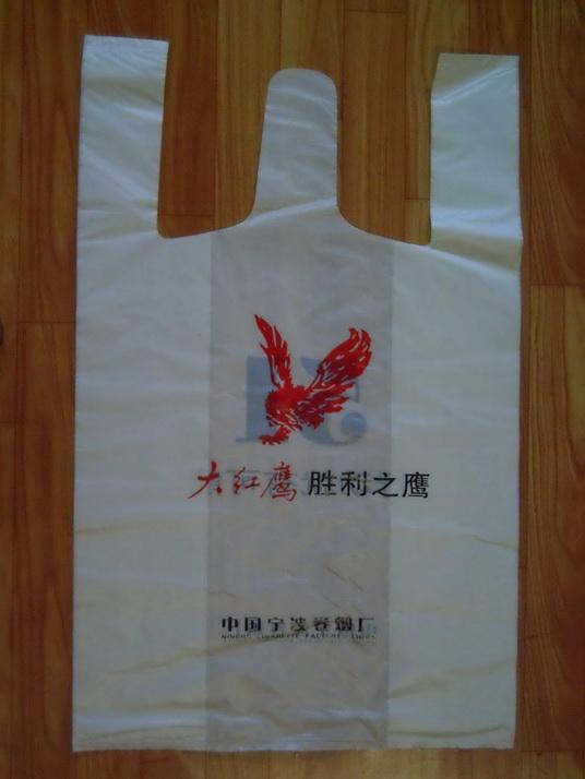 塑料袋供应商,推荐泉州煌祺彩印_供应塑料包装袋