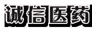 青州市诚信医药机械ag国际厅ag8|优惠