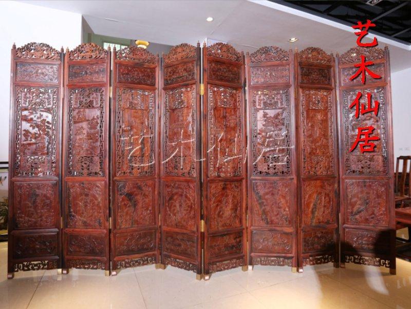 仙游红木古典家具老挝打红酸枝八扇屏风围屏折屏实木交趾黄檀