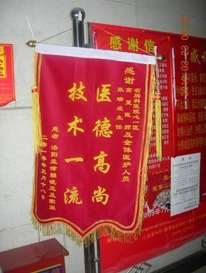郑州心脏瓣膜病 河南专业心脏瓣膜病手术治疗
