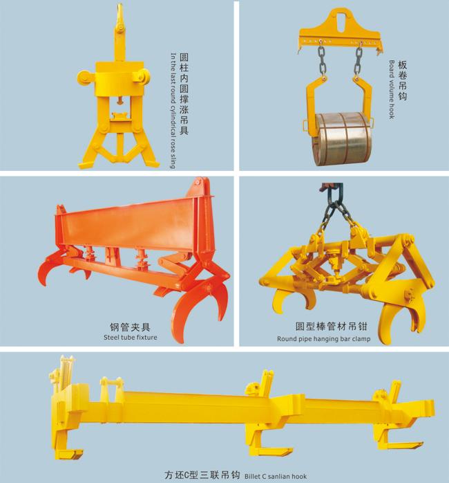 安徽冶金吊具-大量供应出售冶金吊具