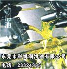 科博润滑油公司_专业的不锈钢切削液提供商-不锈钢切削液厂家批发