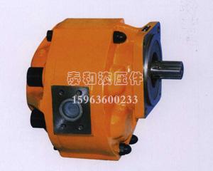 CBG齿轮泵—液压齿轮油泵