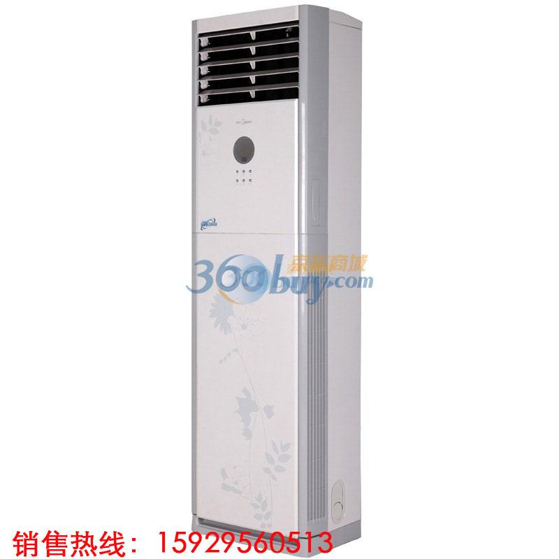 便宜的曲靖热水器 供应昆明性价比高的空调