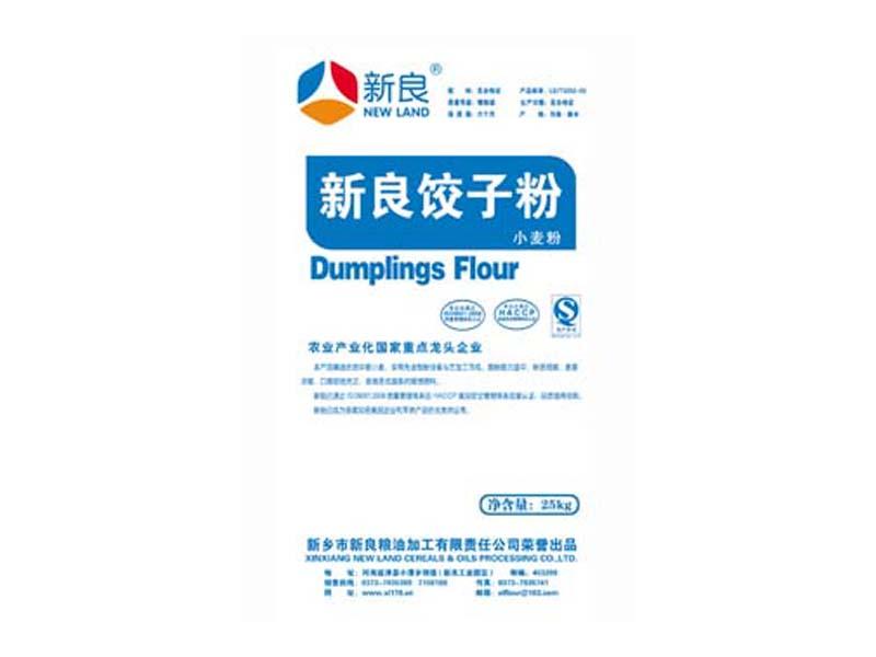 新乡哪里有口碑好的25kg饺子粉供应_促销专用饺子粉