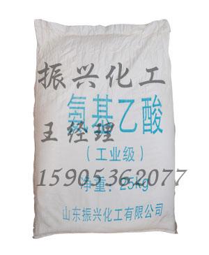 烟台甘氨酸 山东振兴化工畅销氨基乙酸