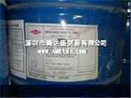 供应三丙二醇甲醚