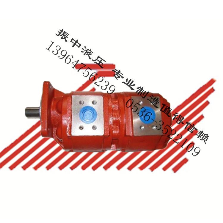 CBG双联泵——双联齿轮油泵