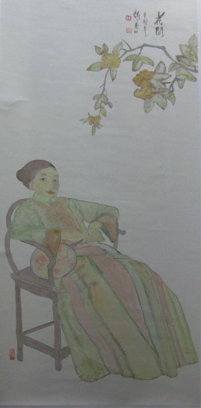 赵东人物画
