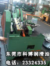 阳江不锈钢打头油——东莞划算的不锈钢打头油【厂家直销】