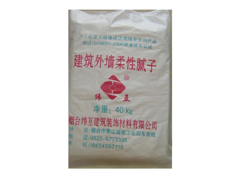 外墙腻子粉供应 买专业的外墙腻子粉优选纬互涂料