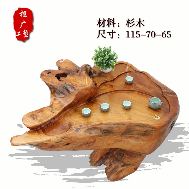杉木实木茶台 根雕茶几 天然原木树根茶桌 功夫茶海茶盘