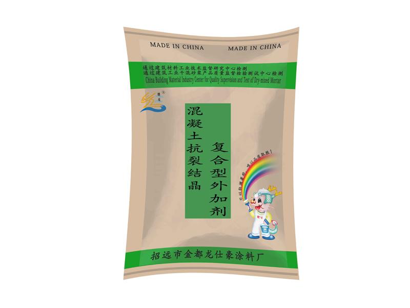 山东渗透结晶产品_L-09混凝土抗裂结晶复合型外加剂的价格情况怎样