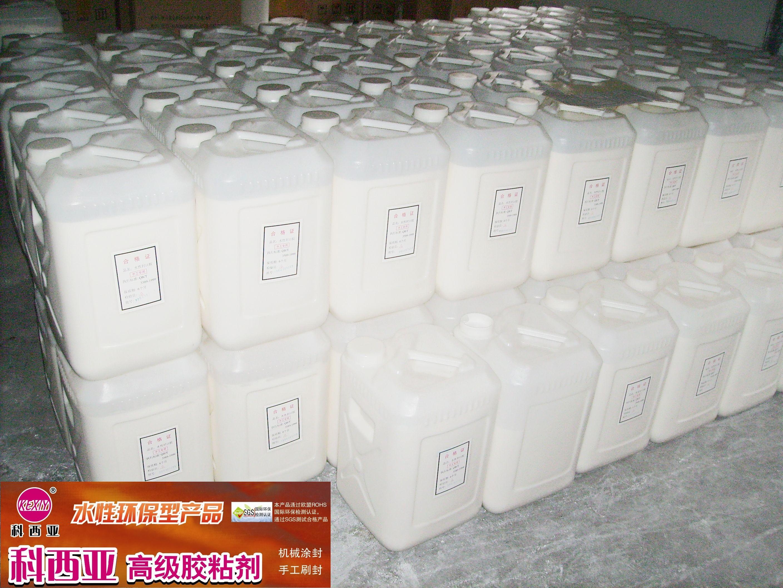 供应水性环保糊盒胶 封口封边胶 糊箱胶 粘盒胶  彩盒胶