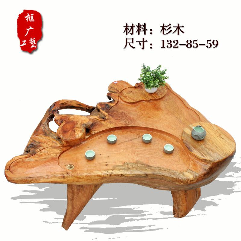 杉木茶海实木茶台 根雕茶几 天然原木树根茶桌 功夫茶盘