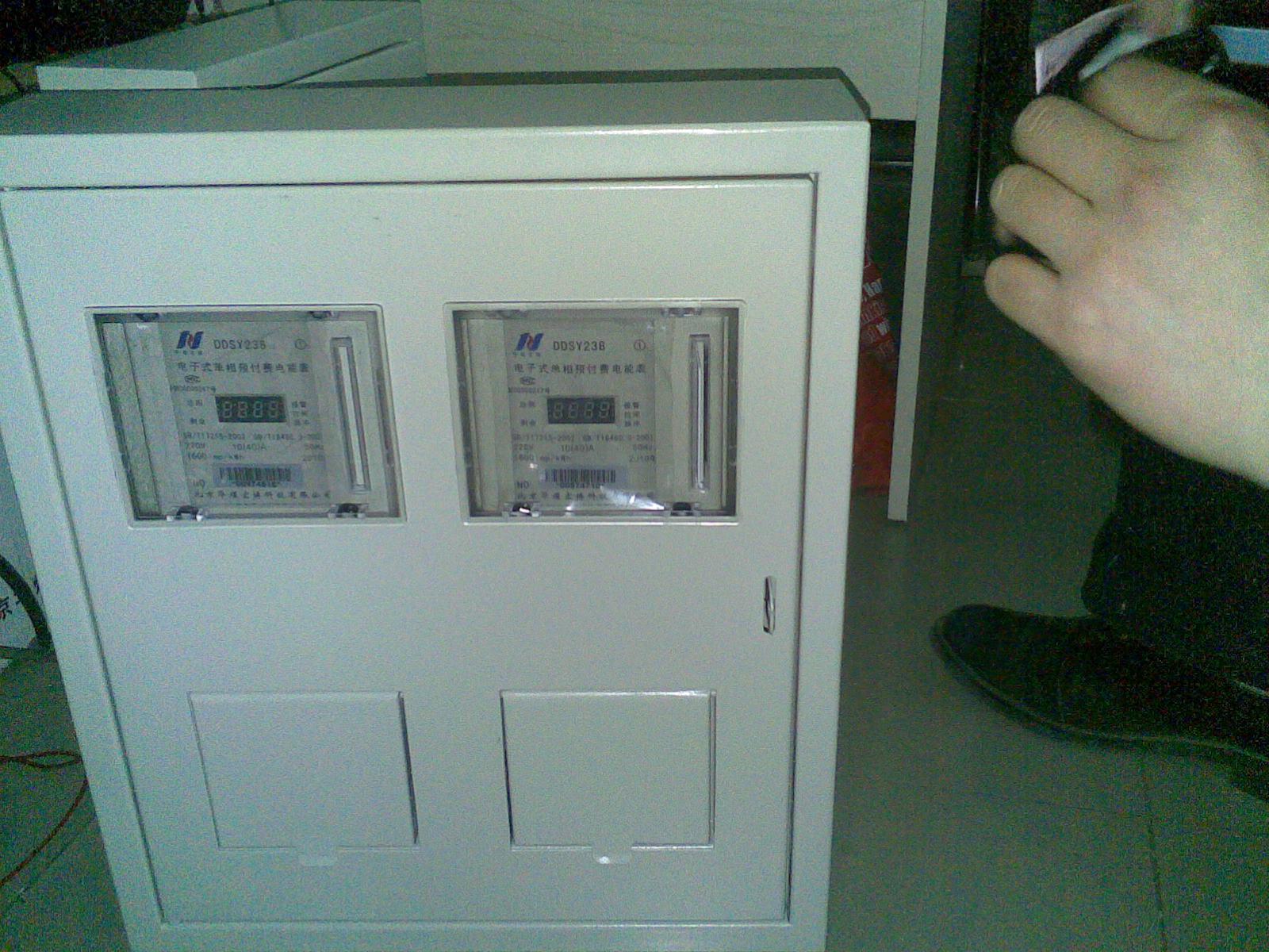 西安亮丽电表价格行情|买专业亮丽DDSY411电表,就选购美特斯仪表