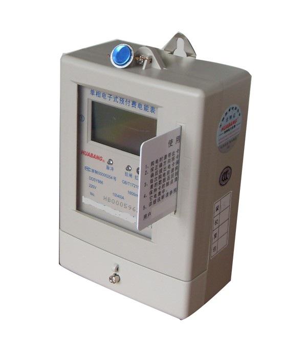 中国西安银河电表|优良的银河DDSY251电表市场价格