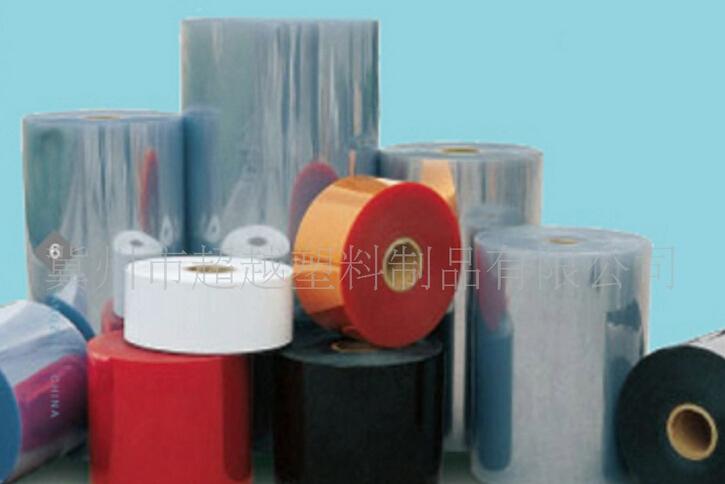 衡水优良的PVC片材——便宜的PVC片材
