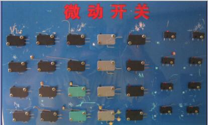 便宜的微动开关价格 想买好用的微动开关KW7就来联发电子
