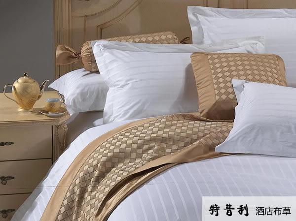 在哪能买到超值的酒店布草|酒店装修绣布