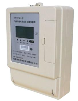 怎么挑选西安亮丽电表-想买耐用的亮丽DDSY411电表