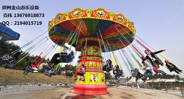 如何選購飛椅,【推薦】鄭州最知名的飛椅