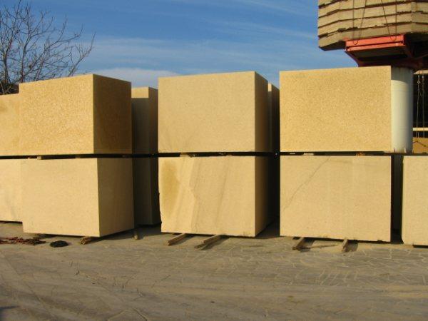 口碑好的阿曼黄石材厦门希恩供应|进口荒料代理商