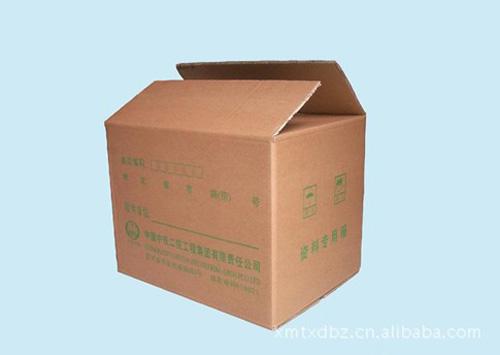 福建高质量纸箱_角美飞机盒供应