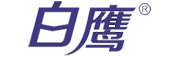 厦门市白鹰生物科技有限公司