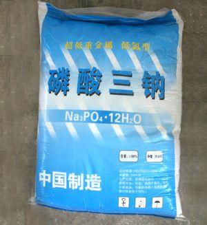 山东磷酸三钠|固体磷酸三钠