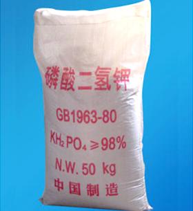 山东磷酸二氢钾,隆光质优价廉