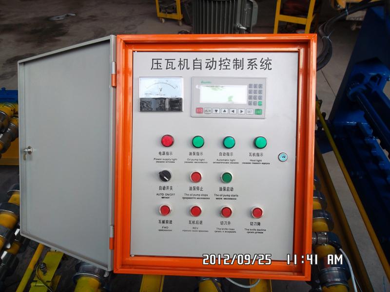 臨朐車廂板機械_買好的壓瓦機自動控制系統,就選聚邦機械