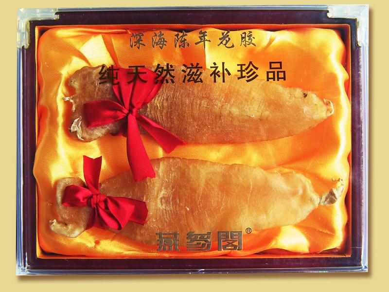 哪里有銷售深海魚膠 孕婦如何吃燕窩