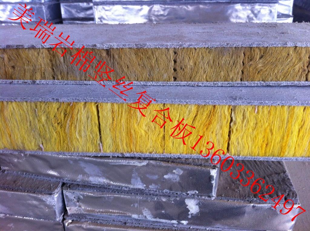 增强玻璃纤维板建筑外墙外保温防火保温材料