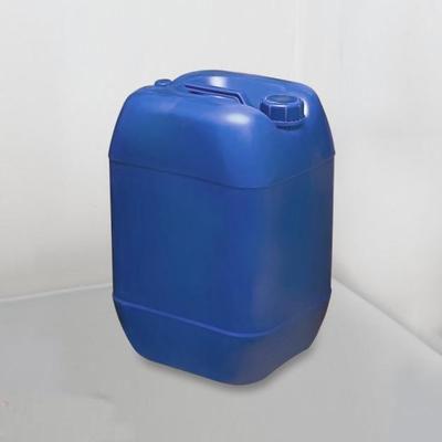 山东防霉剂环保产品