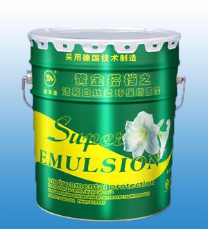 求购涂料包装桶 哪里有卖划算的金属包装桶